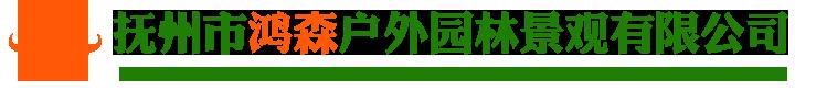 龙8国际注册_龙8国际娱乐手机网页版_龙8的手机登录网址